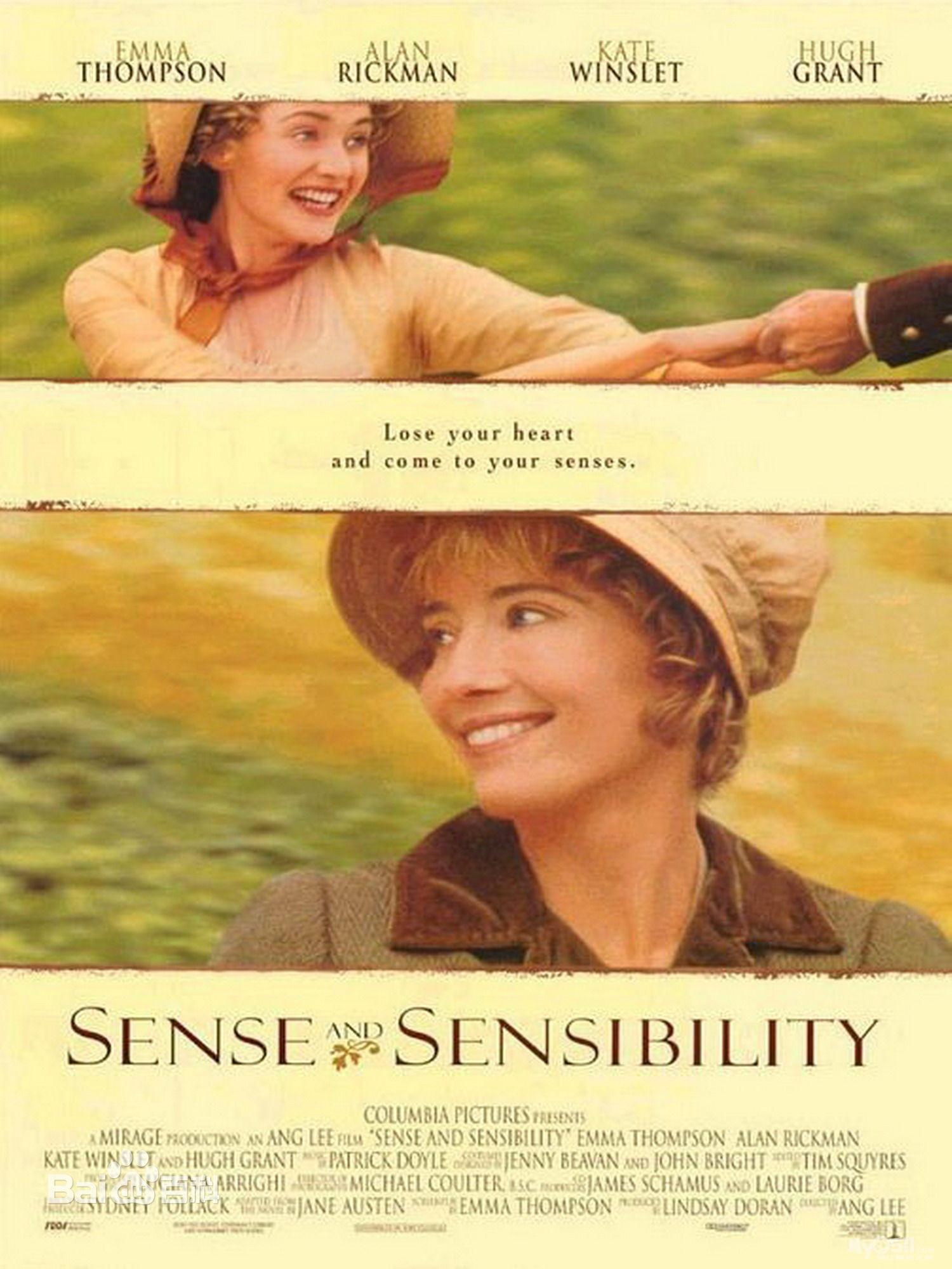 女性必看的经典电影征集中 愿天下女人拥有爱与温暖 电影传奇