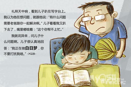 """镇江""""萌爸""""手绘漫画记录儿子成长"""