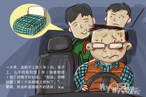 """镇江""""萌爸""""手绘漫画记录儿子成长 网络爆红"""