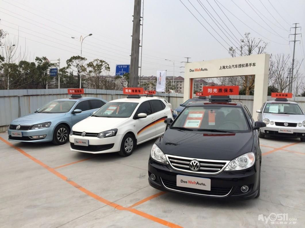 体验上海大众汽车对产品品质始终如一的承诺.