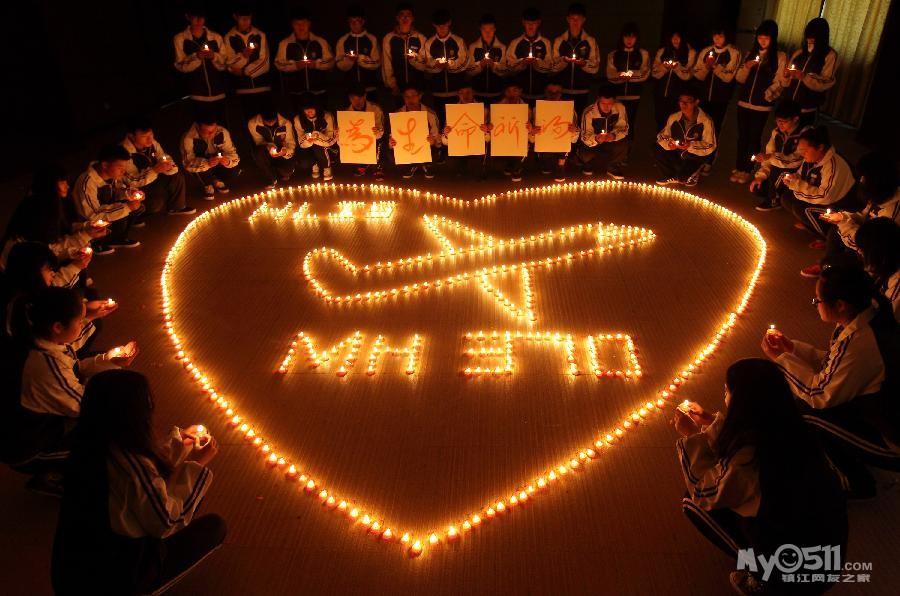 假如mh370上的154个人是美国人高清图片