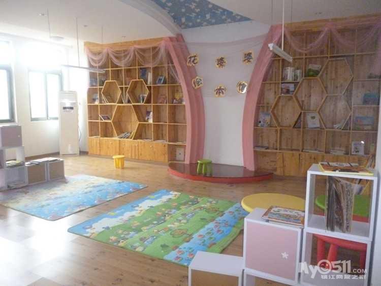 三之三世纪城幼儿园简介