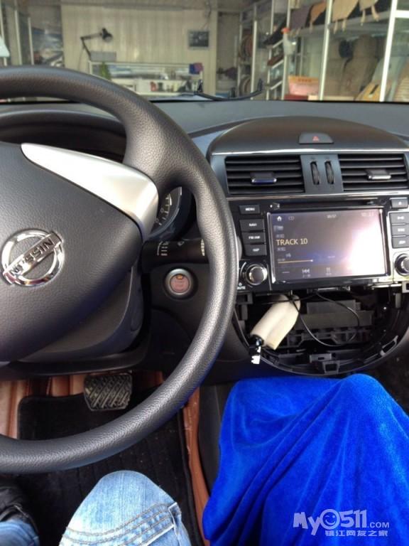 14款丰田 锐志原车小屏幕 换8寸DVD 导航 蓝牙 原厂倒车影像 完美匹图片