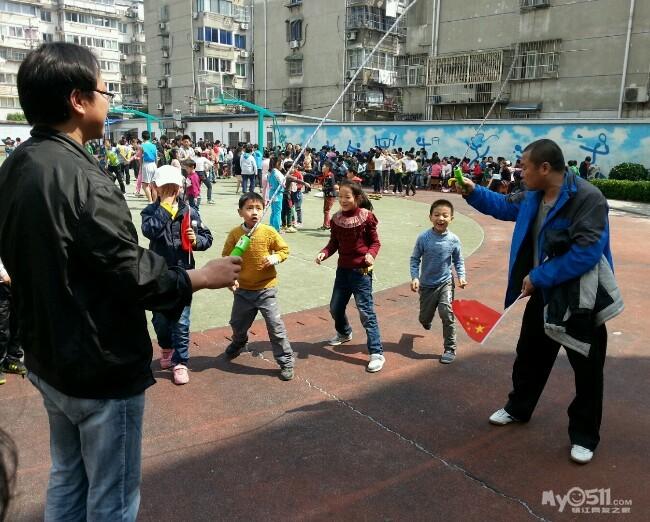 2014年镇江市八叉巷小学体育节精彩纷呈