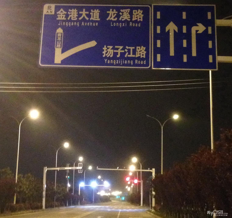 丁字路口道路指示牌内容|丁字路口道路指示牌版面设计