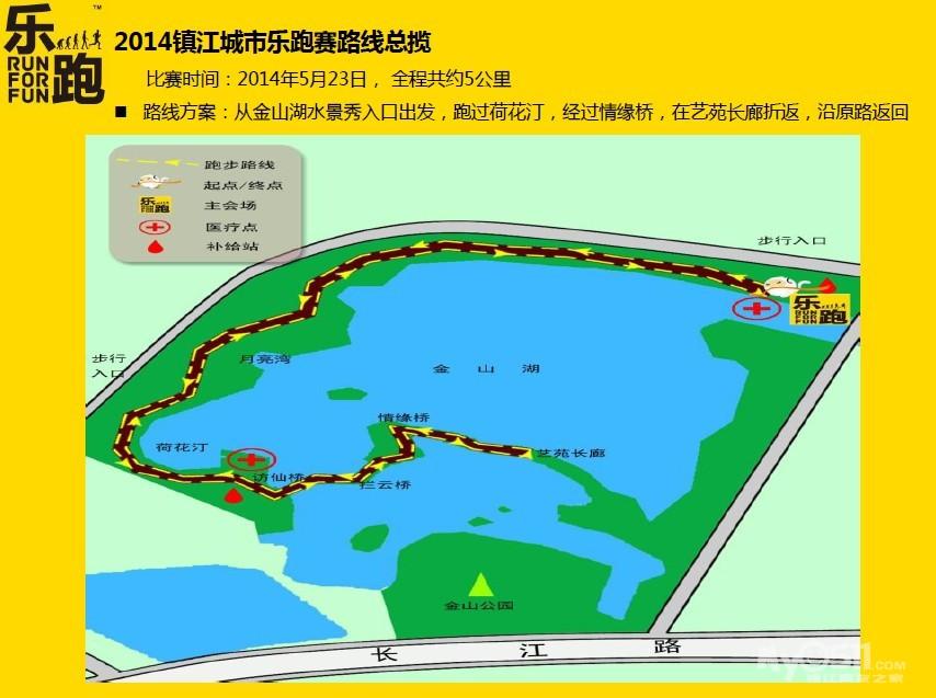 201 7青岛马拉松路线 高清图