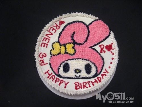 戚风蛋糕胚(8寸)和手绘生日蛋糕