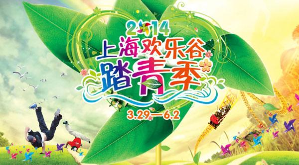 【旅行】当端午节遇上儿童节 江苏周边亲子游大推荐