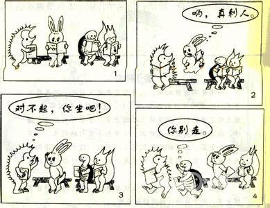 江滨新村一年级拼音识字 二年级看图写话班招生