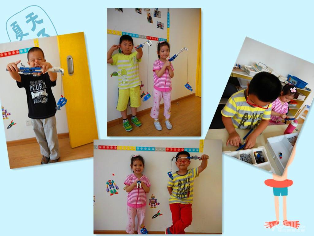 {乐高课程}暑假班之 ——lego小颗粒:荒岛求生