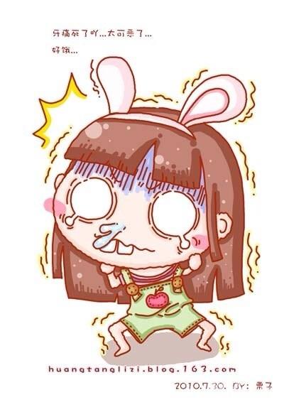 牙疼图片卡通可爱