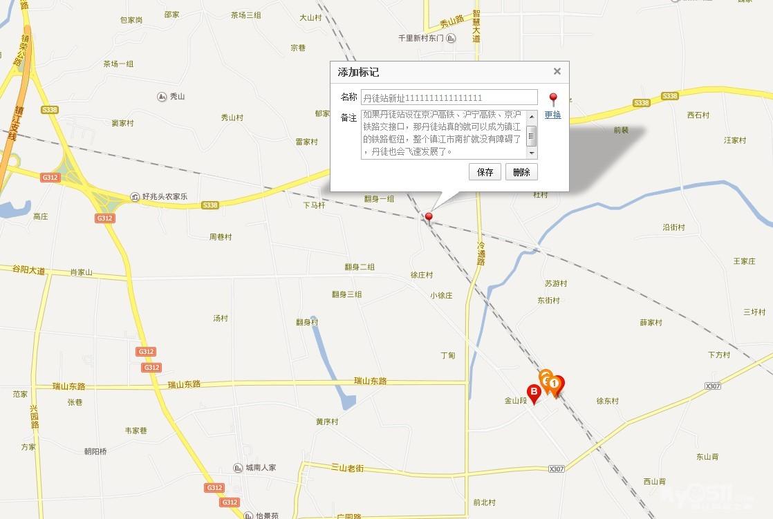 连淮扬镇铁路镇江段线路基本确定图片