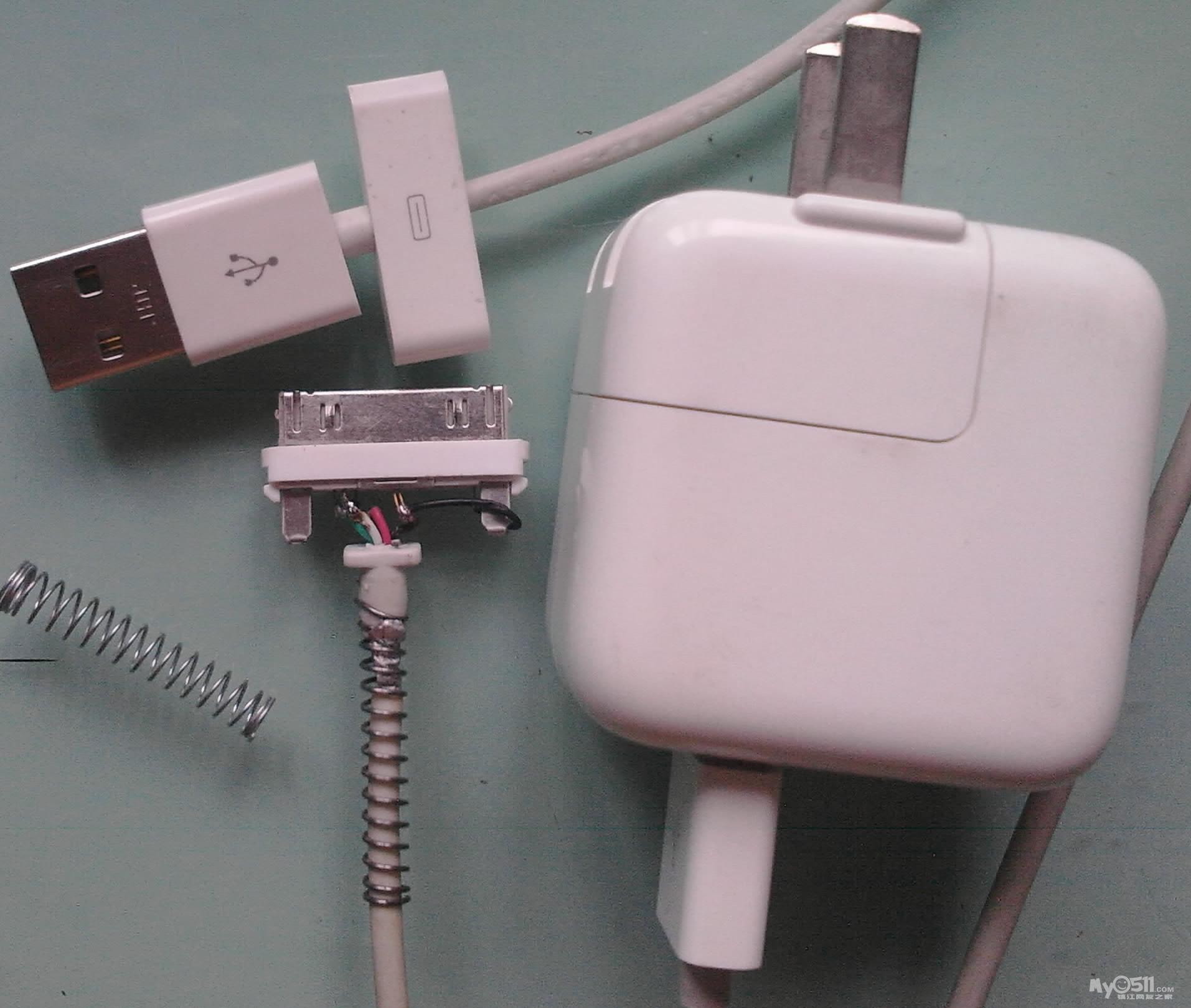 苹果充电线头修改