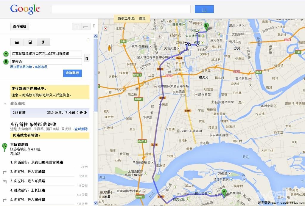扬州手绘地图高清