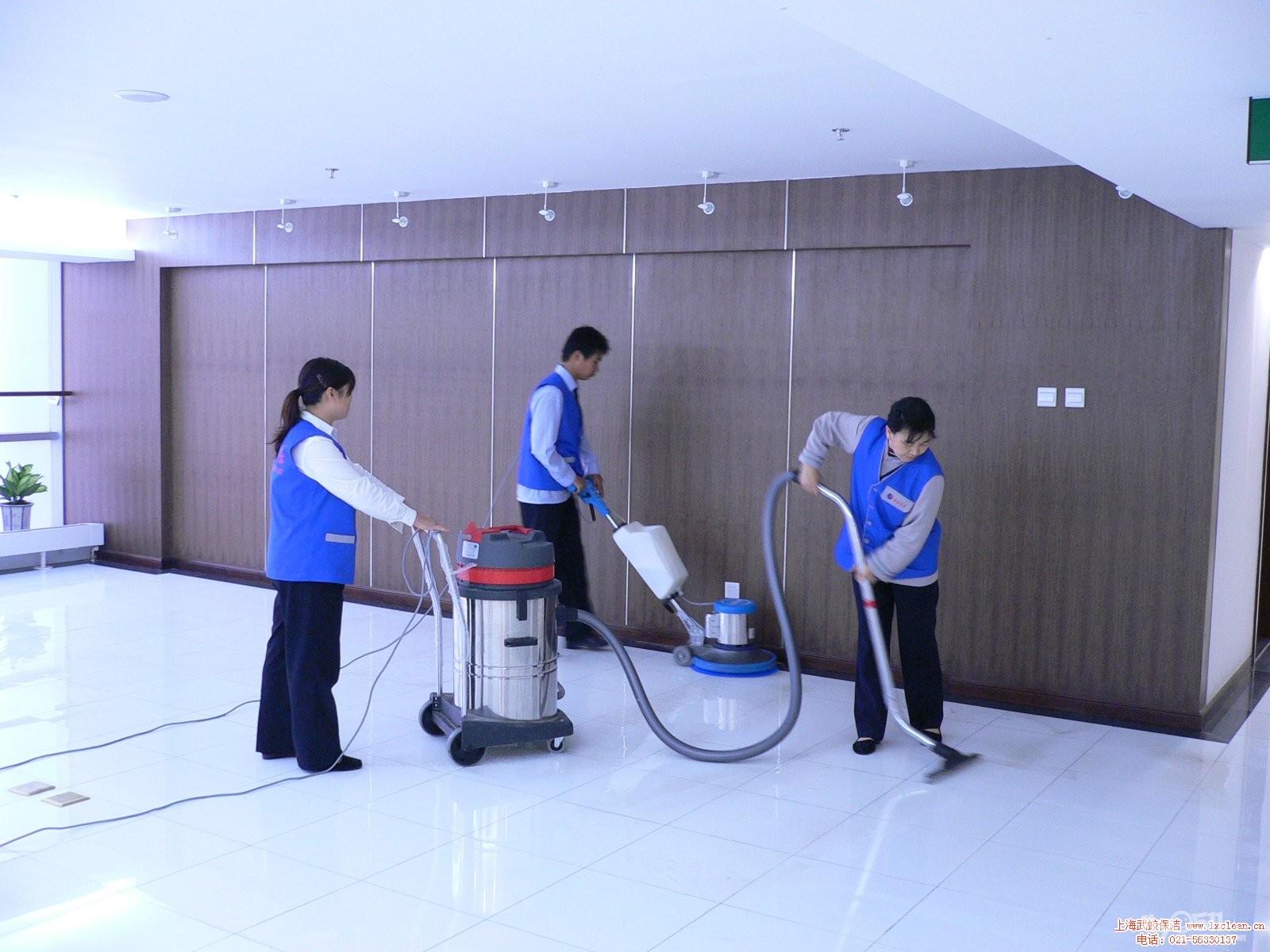 保洁公司_北京开荒保洁公司地板打蜡抛光预约北京兴达