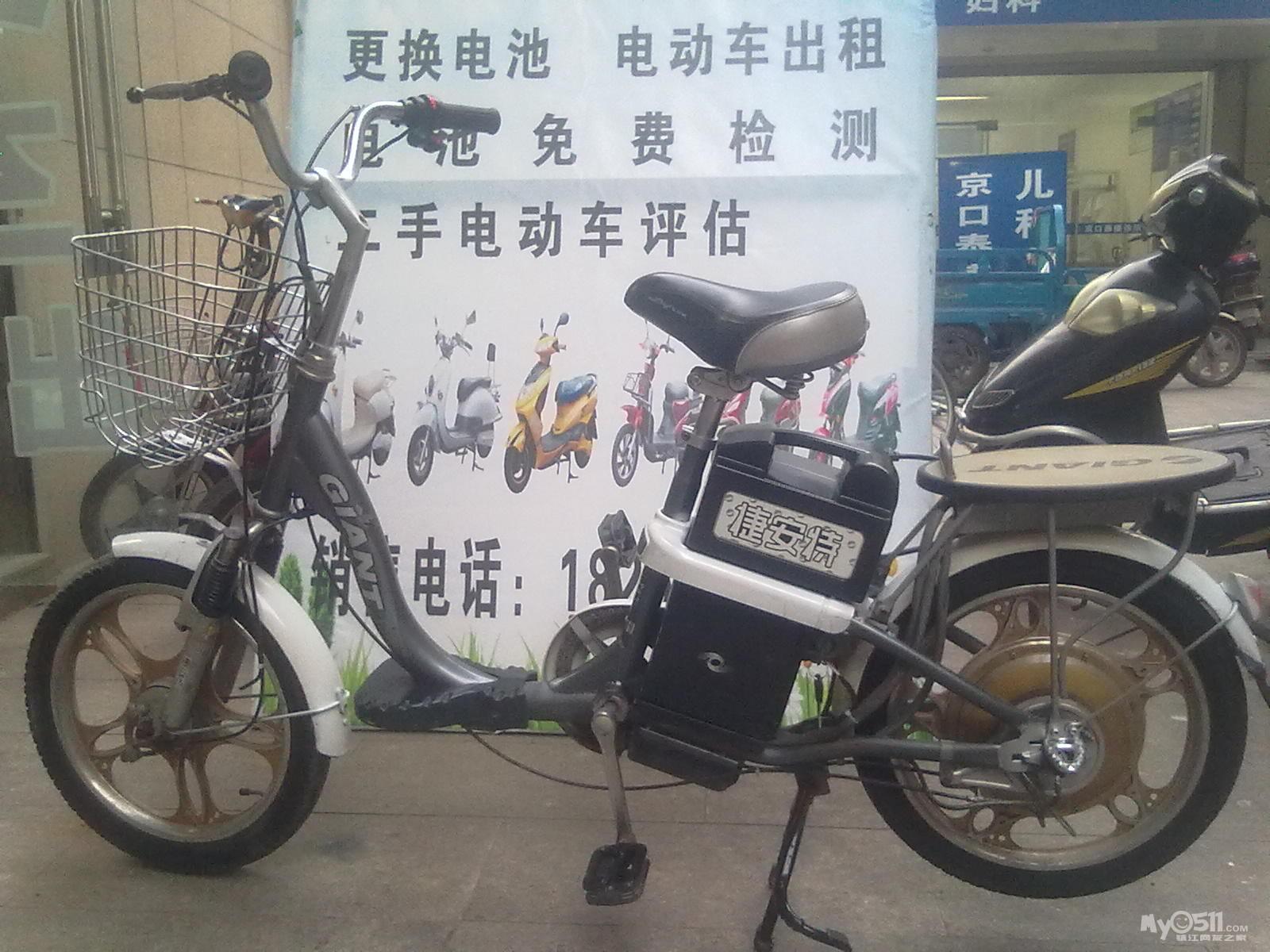 捷安特48v电动车出售,质量杠杆的.