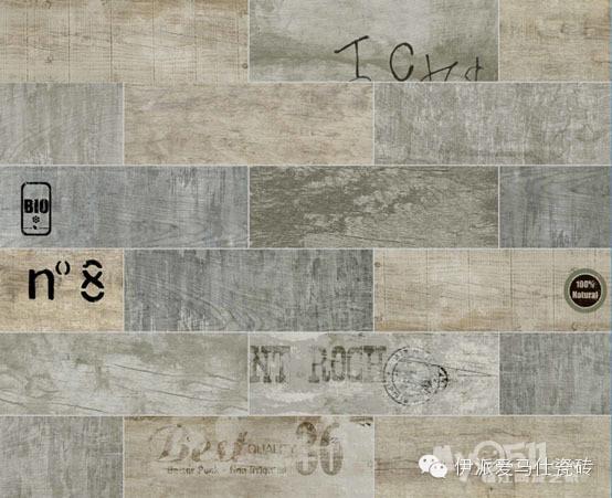 古木纹地砖贴图