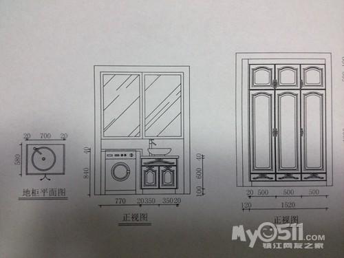 南阳台洗衣柜,储物柜设计图