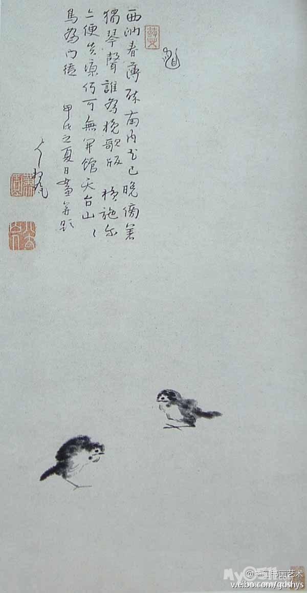 藏 81幅著名中国书画赏析