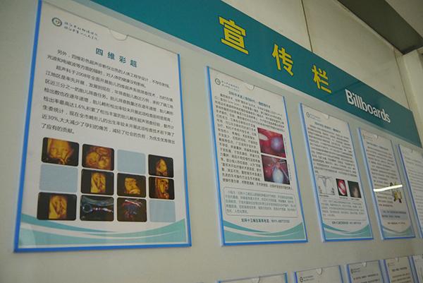 妇幼保健院围墙宣传栏设计图分享展示