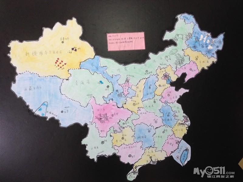 创意中国地图