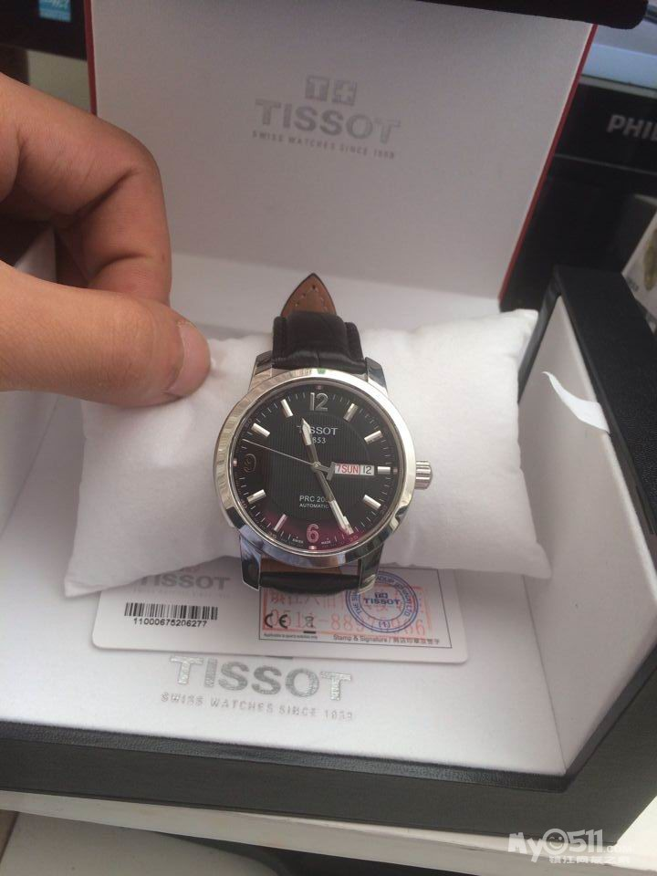 Часы TISSOT CLASSIC DREAM купить в Минске