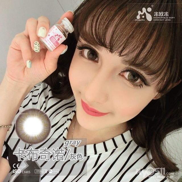 miomi最新资讯_米欧米miomi美瞳隐形眼镜2016夏季新款发布