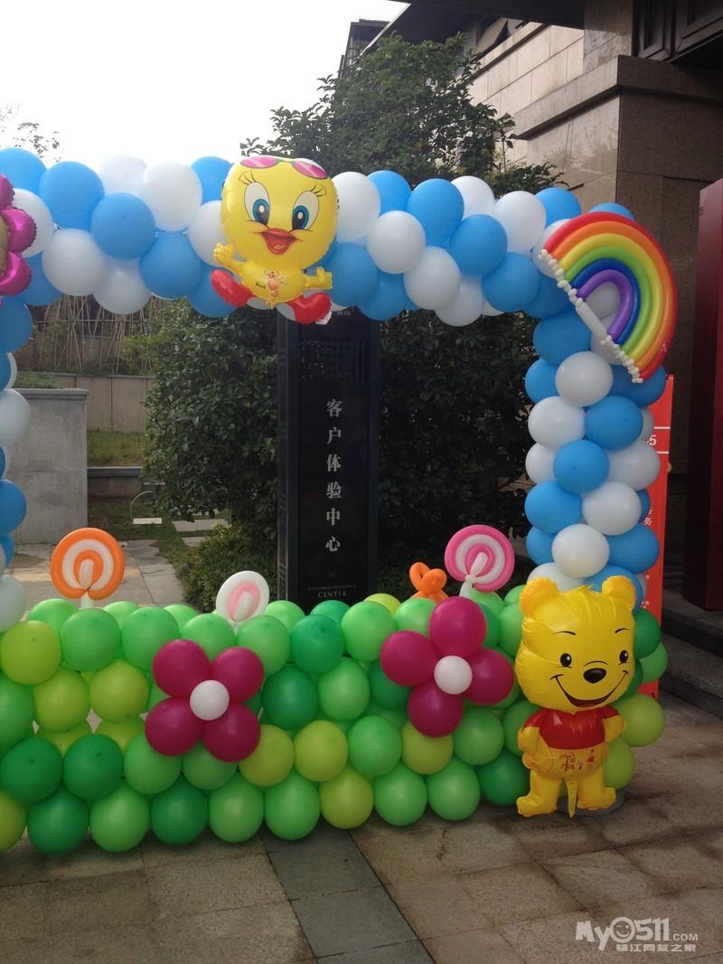 气球小屋简笔画