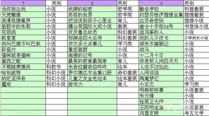 2014年12月18日 - 心莲心 - jbsx201301心莲心