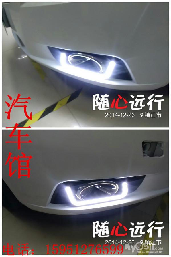 汽车馆 双氙气LED大灯总成和专车专用日行 3楼大众POLO加装专用日高清图片