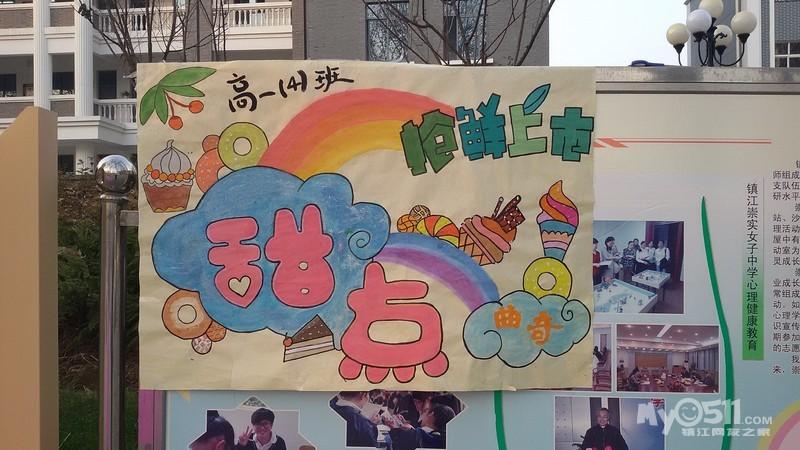 请教,中学生如何做跳蚤市场海报