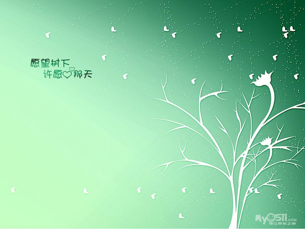 追逐中国梦想演讲稿_中国梦劳动美日志黄瑞泽文明小博客