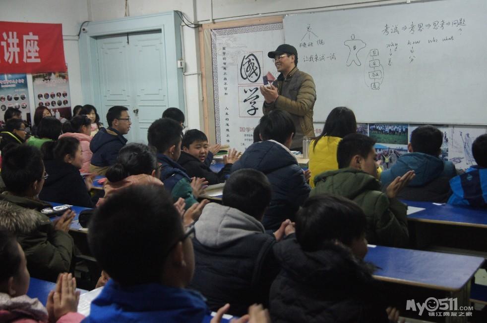 2015年2月28日智慧学语文中国行第112场镇江写作专场公益讲座图片欣赏