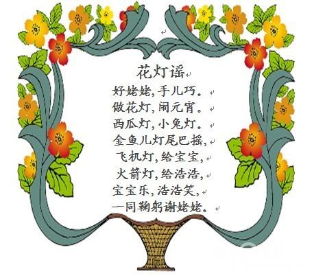 03 新年喜洋洋>o 中一班的快乐生活!(转至原帖)