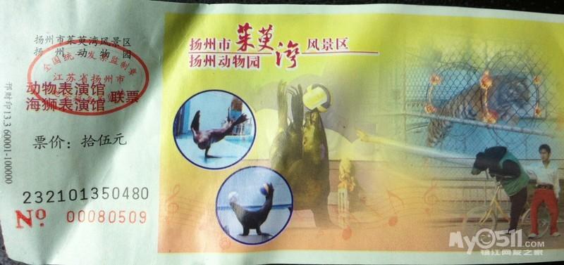 镇江世业洲动物园有望今年四月正式开园