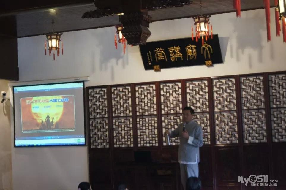 2015年3月21日智慧学语文中国行第116场上海专场公益讲座