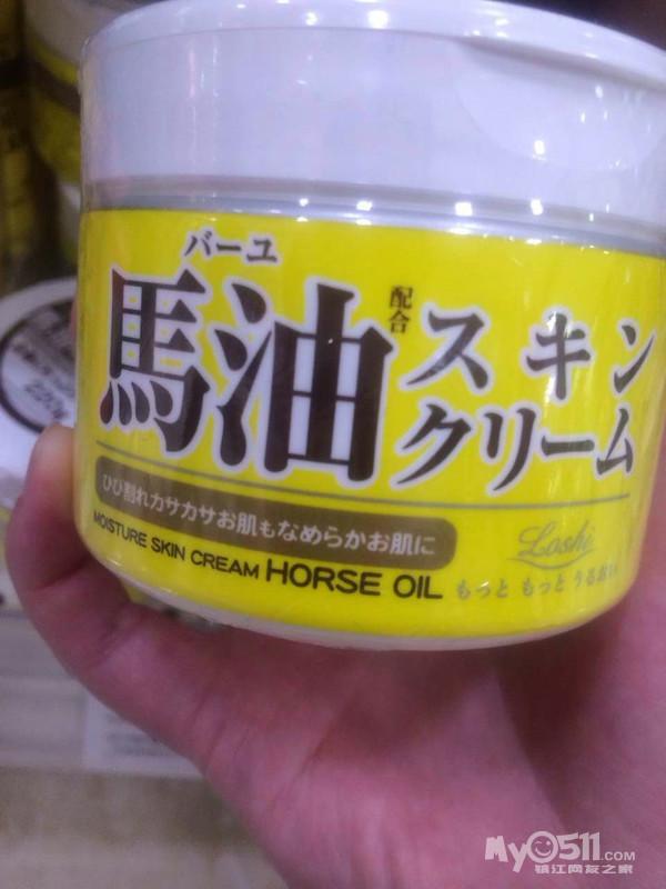 日本the placenta胶原蛋白胶囊防衰老!