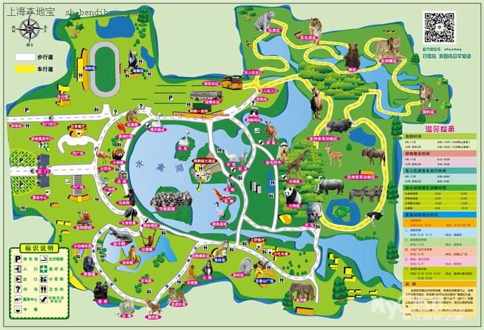 上海欢乐谷景点地图