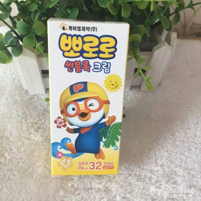 好可爱的韩国宝露露 儿童防晒霜,小盆友夏天出去玩,游泳,少了防晒