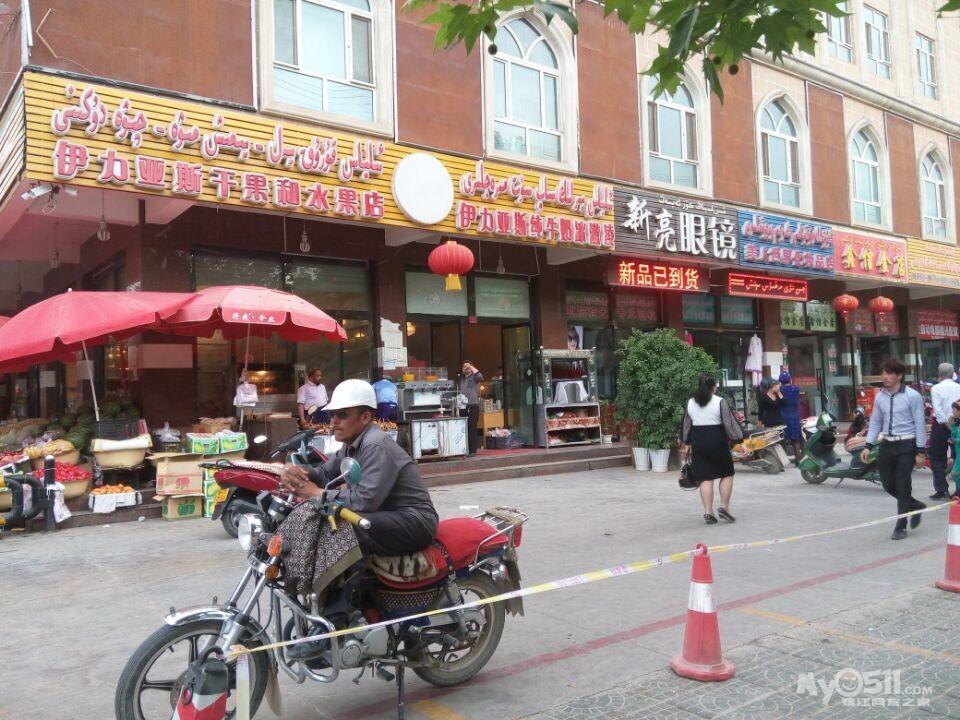 新疆 摩托车自驾游 直播篇 镇江中老年摩旅俱乐部 全部人员己胜利凯旋