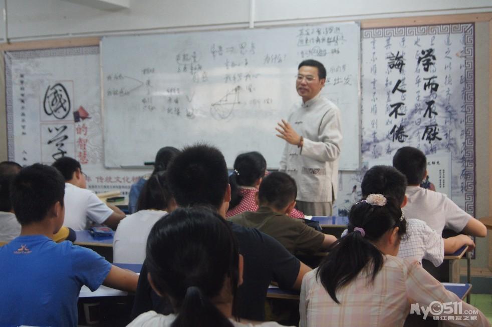 2015年6月7日智慧学语文中国行第118场镇江专场公益讲座图片欣赏