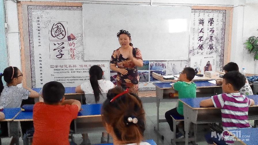 2015年6月14日智慧学语文中国行第120场镇江低年级专场公益讲座图片欣赏