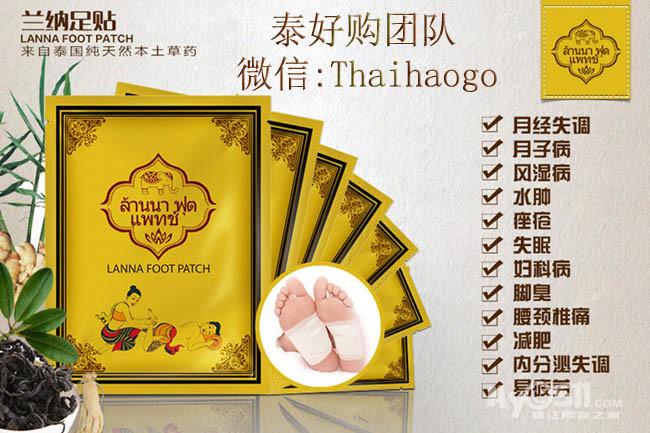 泰国lanna足贴的正确使用方法 泰国兰纳足贴的功效介绍