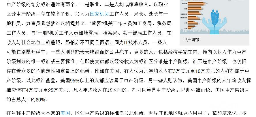 人均期望寿命_镇江南山风景区_镇江人均收入