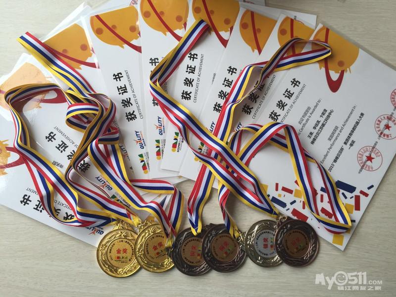 2015年 棒棒贝贝 杯 上海图片
