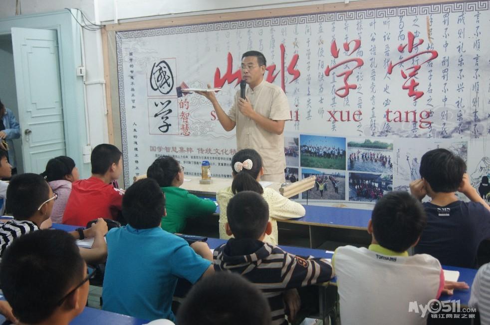 2015年9月13日智慧学语文中国行第121场镇江专场公益讲座