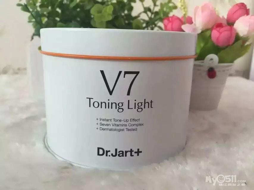 韩国dr.jart+的v7素颜霜:新品到货!