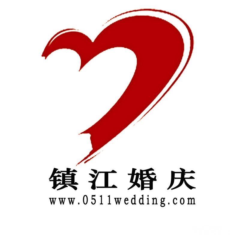 镇江婚庆金海岸联谊聚会,携手共同繁荣婚庆演艺市场