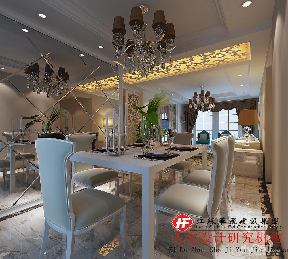 餐厅采用银镜做背景,让空间显得更大,过道花格设计和隔断相呼应,欧式