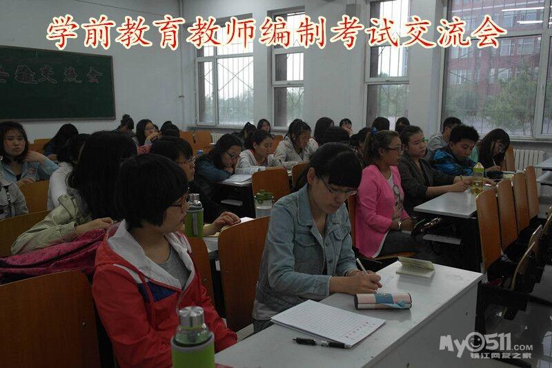 【2016年小学数学教师,继续教育培训课程】